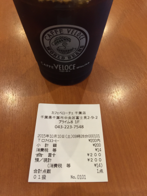 1010_千葉